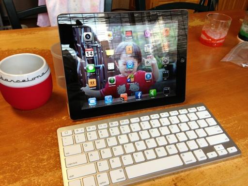 iPad2とBluetoothキーボードでパソコンみたいに-20130514