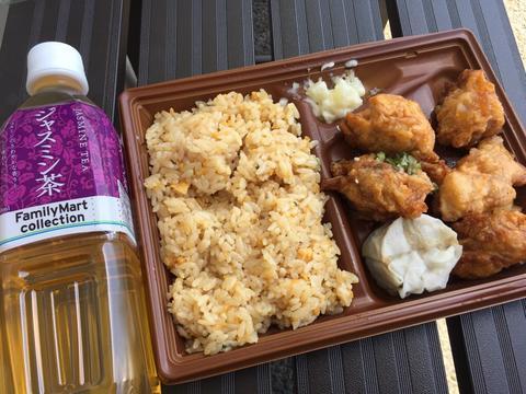 2015/05/05 ファミマの唐揚げチャーハン弁当