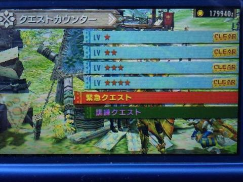 【MHX】村★5への緊急クエスト