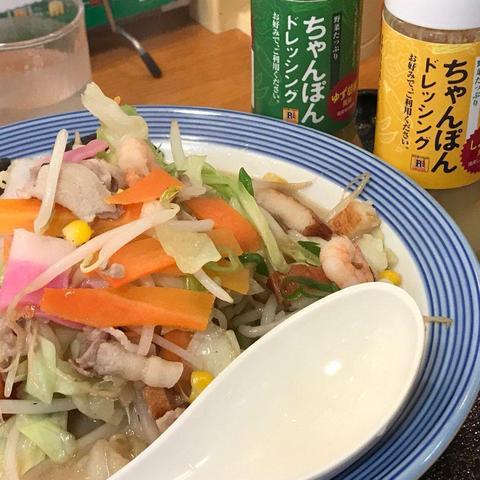 2016/10/03 野菜たっぷりちゃんぽん@リンガーハット 高槻上牧店