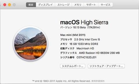 macOS High Sierraを試してみて