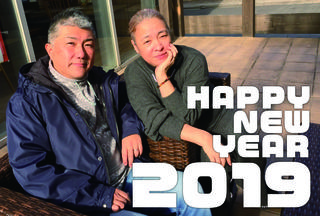 2019年 あけましておめでとうございます