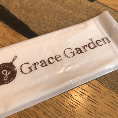 2019/02/24 Grace Gardens