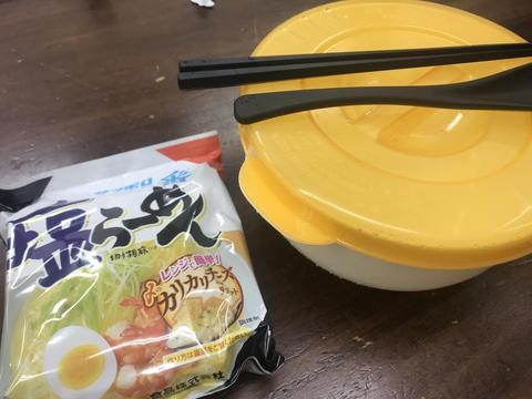 レンジで袋麺とやらを試してみた