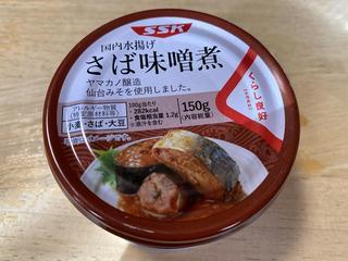 サバ缶の食べ比べ その3