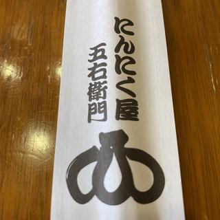 2020/01/03 にんにく屋五右衛門 HEPファイブ店