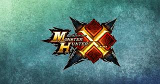 【MHX】モンスターハンタークロス、始めました