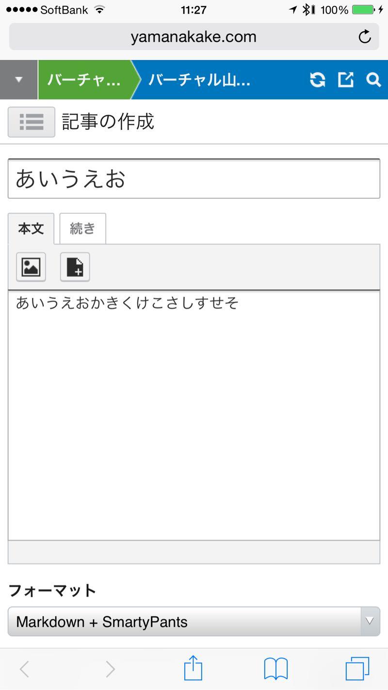 20150728181628.jpg