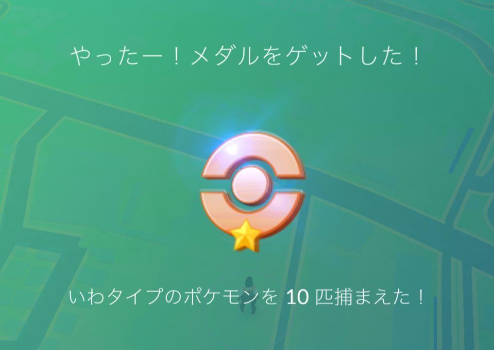 20160901094011 やまおとこ(銅)