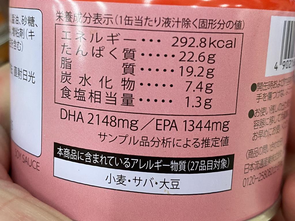 DB8EFBAF-0121-4E41-9AFB-DCF0DC886DFD.jpeg